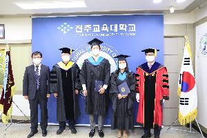 전주교육대학교 교육대학원, 2020학년도 후기 학위수여식 개최
